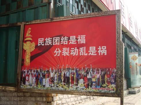 Plakat Xinjiang