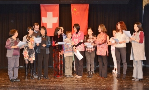 Chinese choir